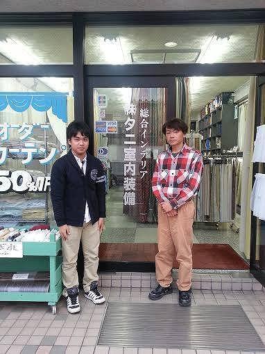 itoshimania4