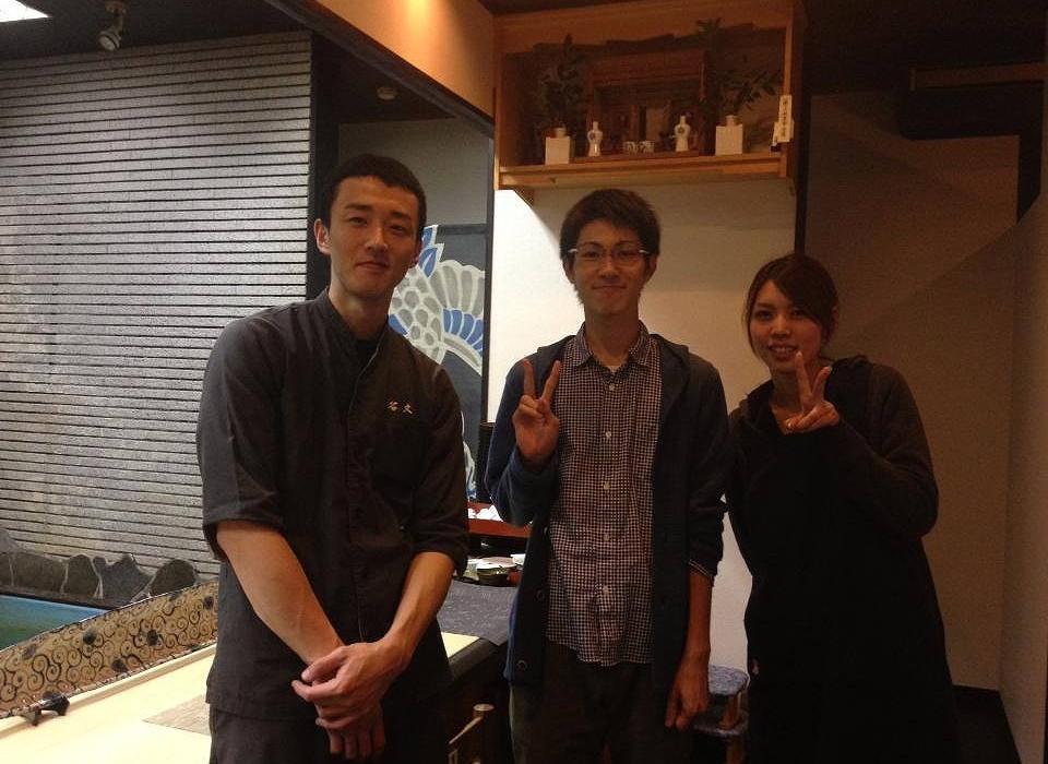 itoshimania5