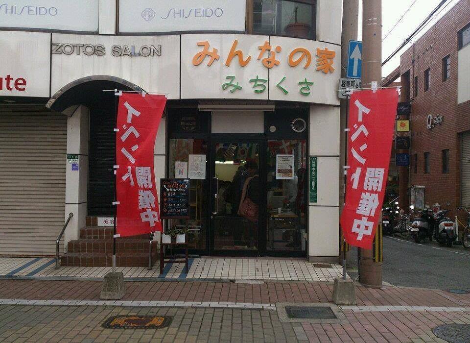 shotengai4