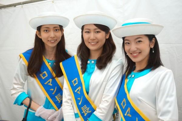 """ロマンの街""""ながさき""""で活躍するキレイな女性たち!!NO.1"""