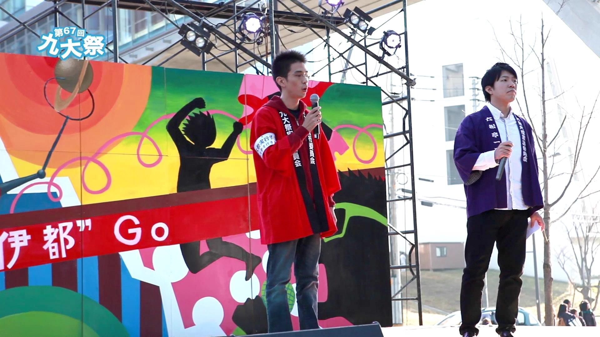 第67回 九州大学学祭.mov_000020814