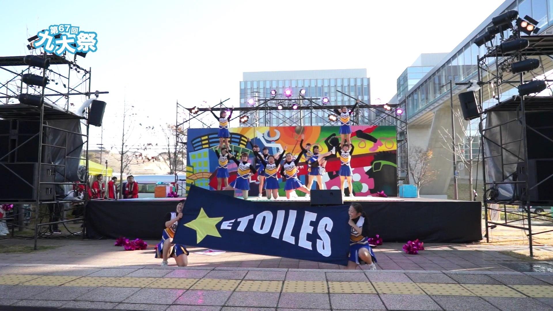 第67回 九州大学学祭.mov_000075600
