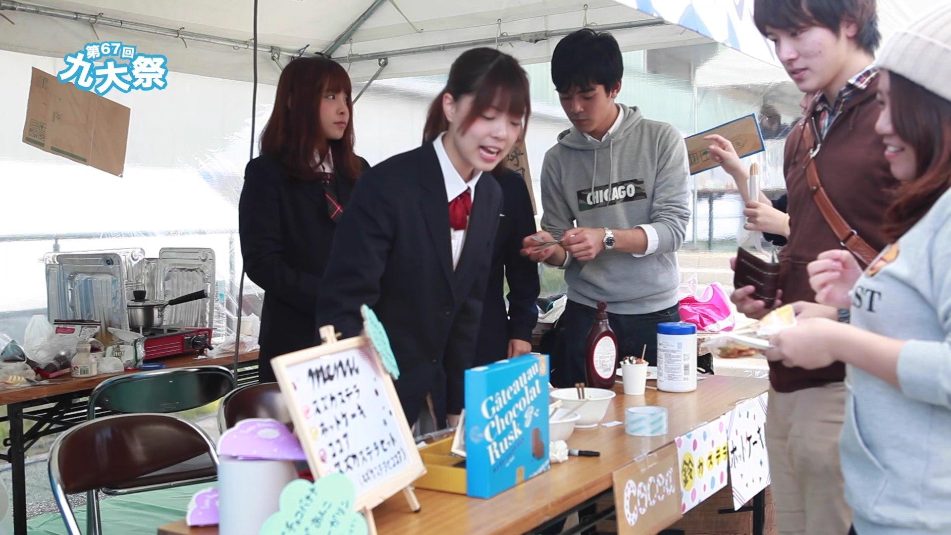 第67回 九州大学学祭.mov_000112064