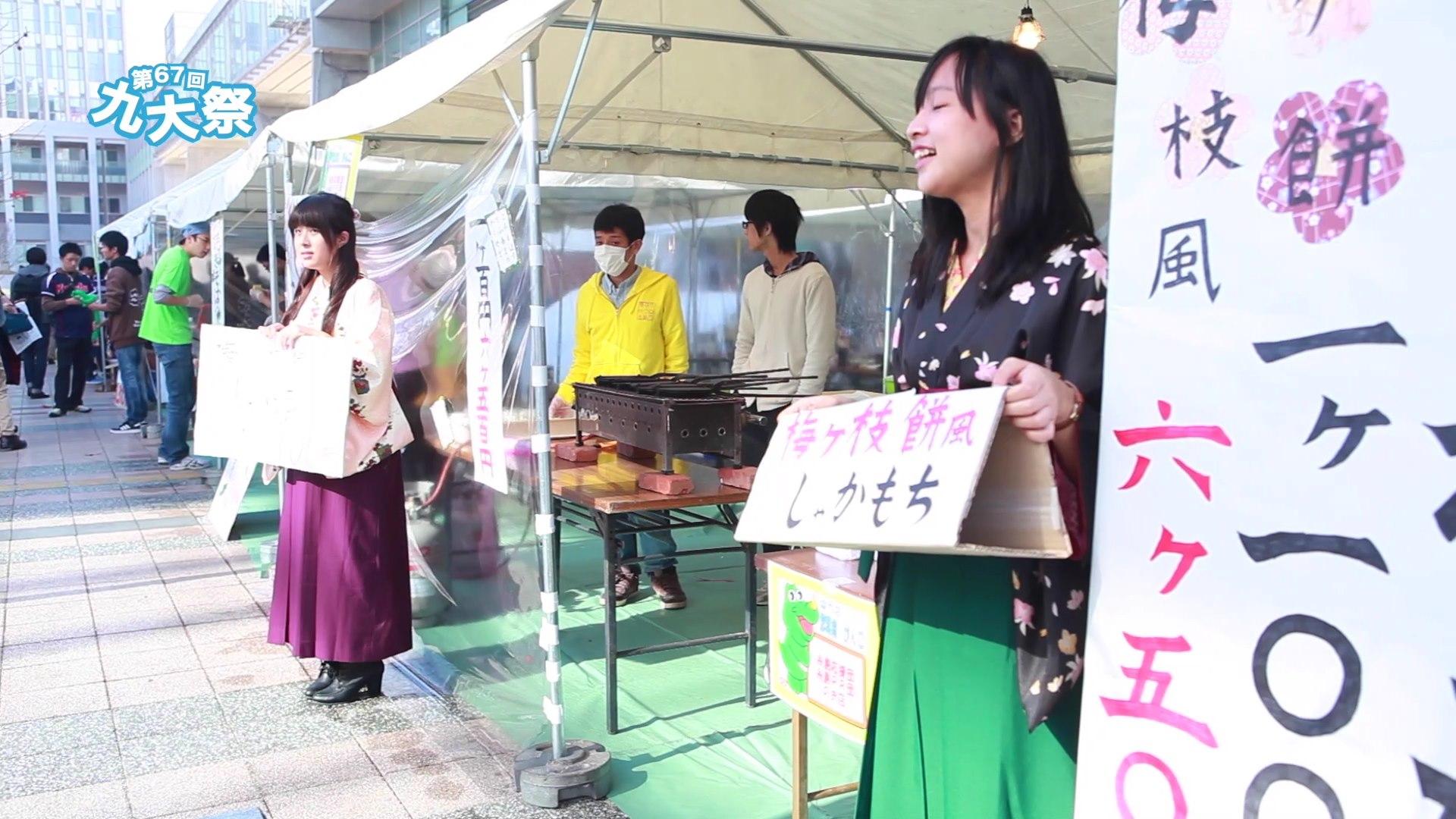 第67回 九州大学学祭.mov_000122433