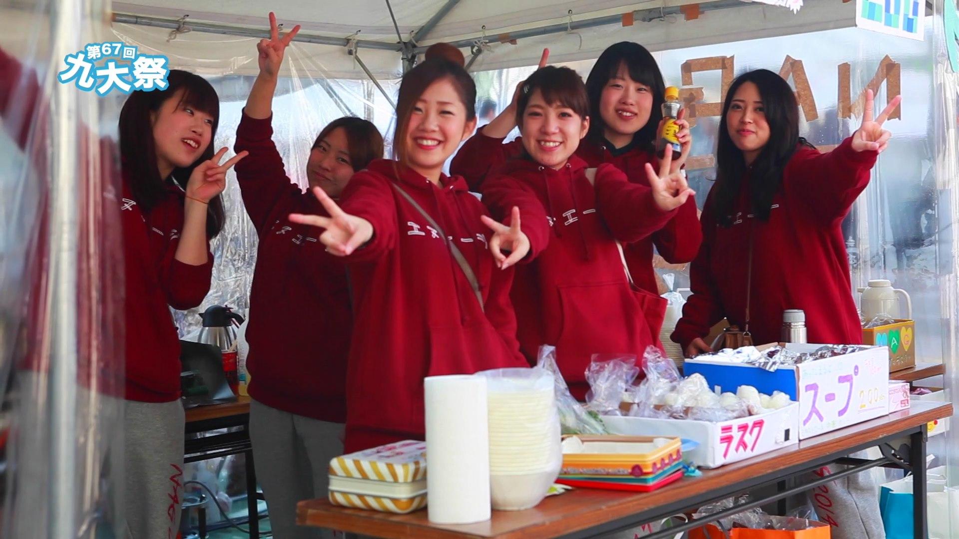 第67回 九州大学学祭.mov_000149471