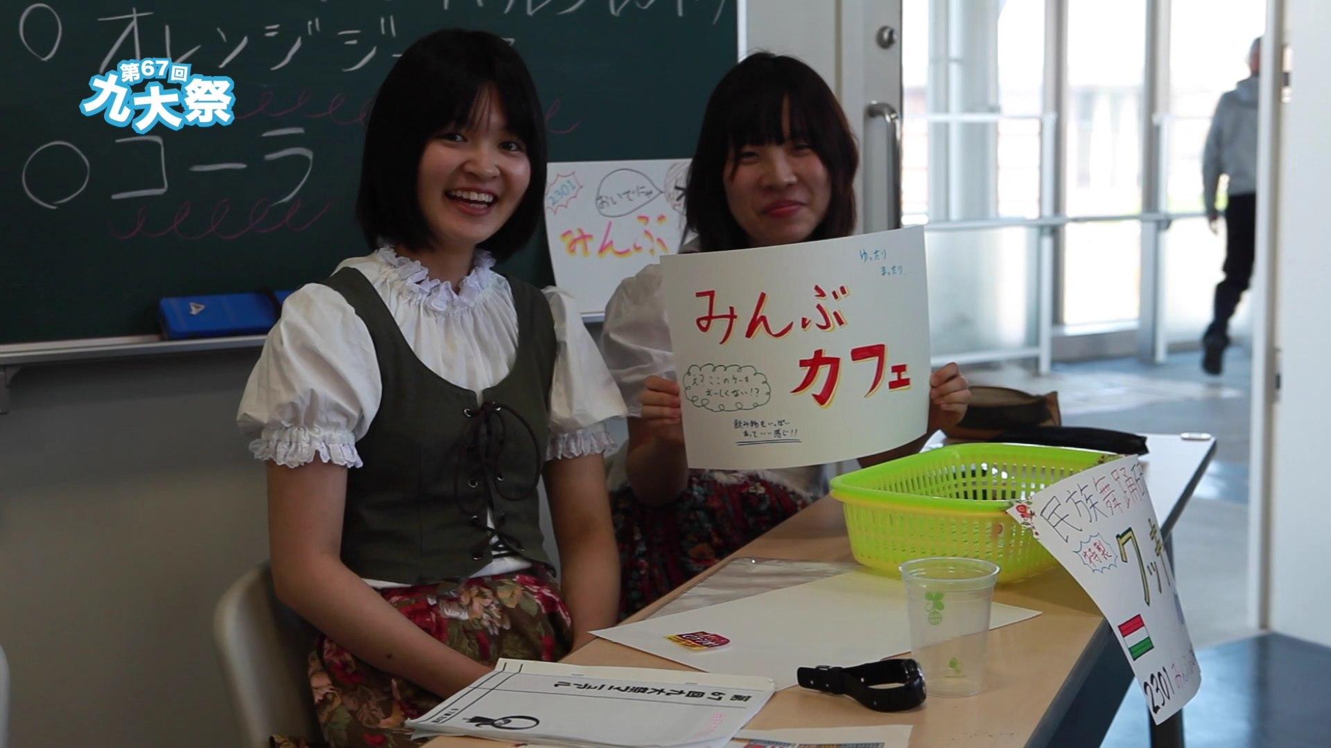 第67回 九州大学学祭.mov_000229230
