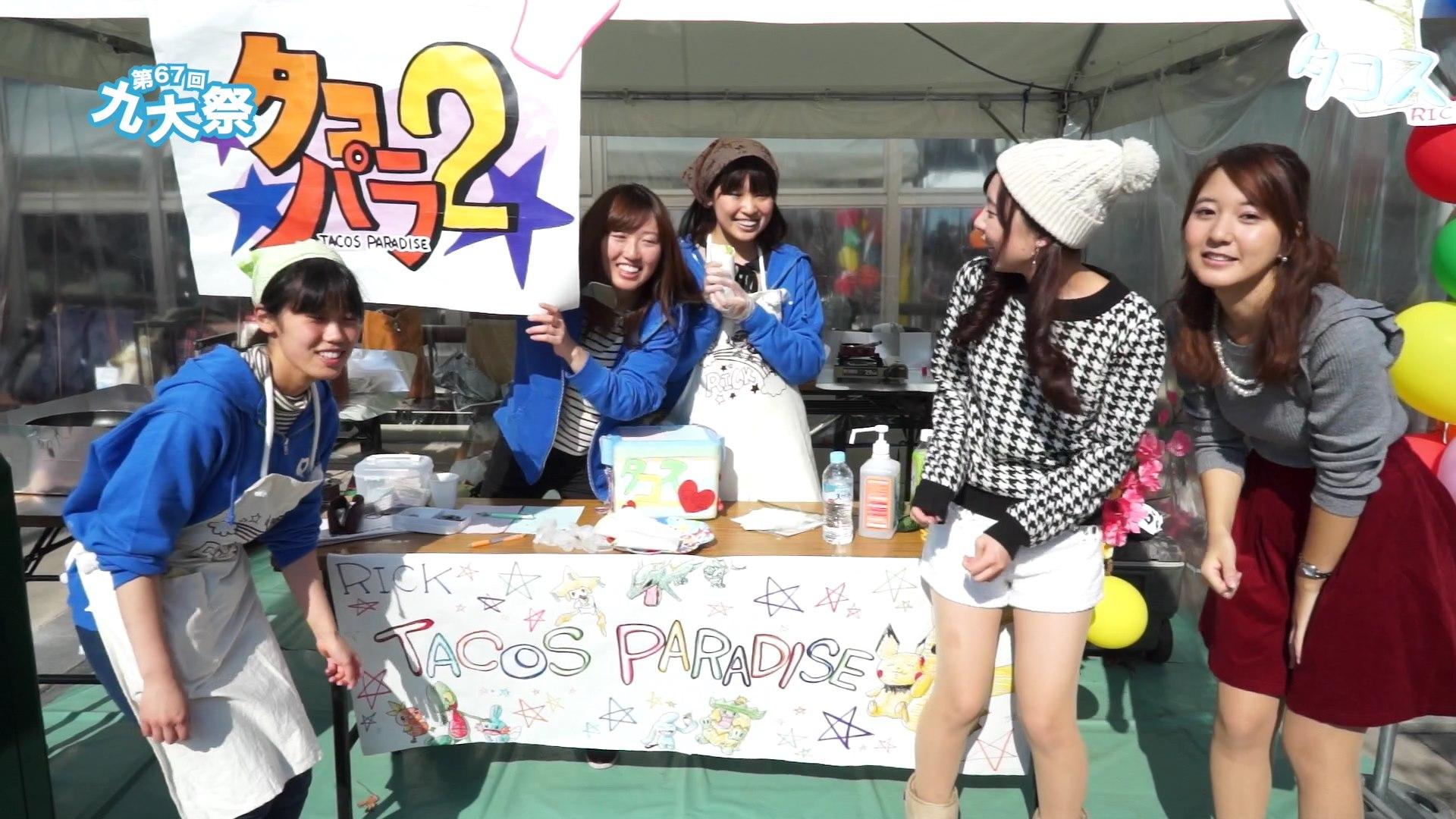第67回 九州大学学祭.mov_000258347