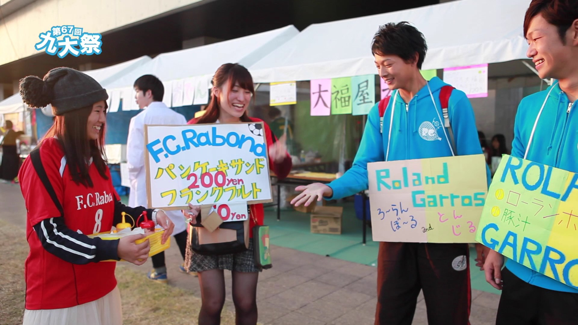 第67回 九州大学学祭.mov_000348082