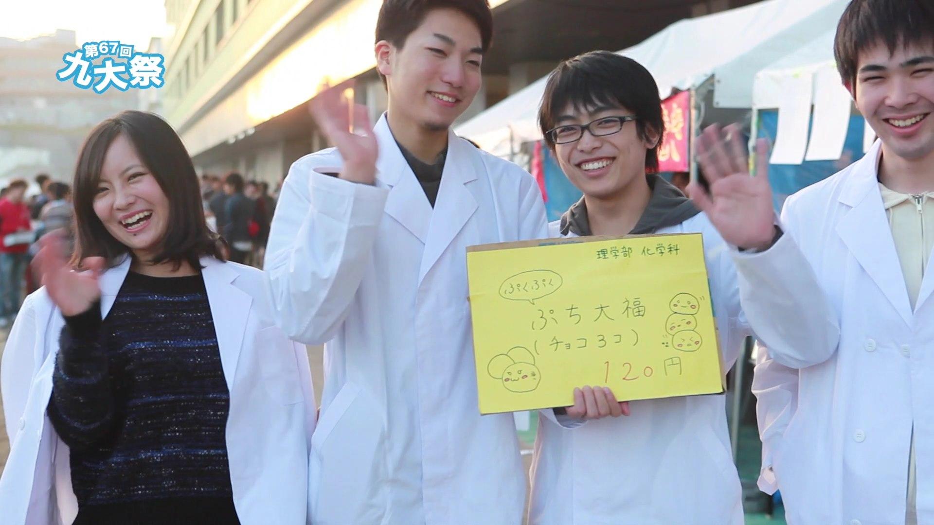 第67回 九州大学学祭.mov_000352385
