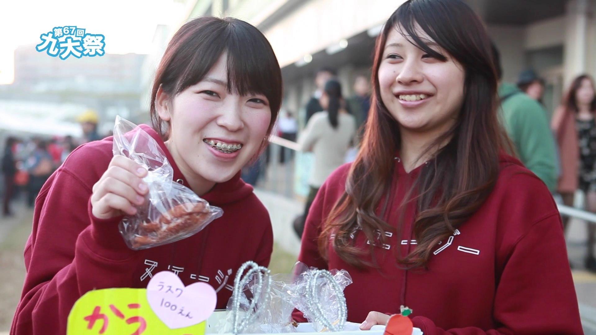 第67回 九州大学学祭.mov_000379354