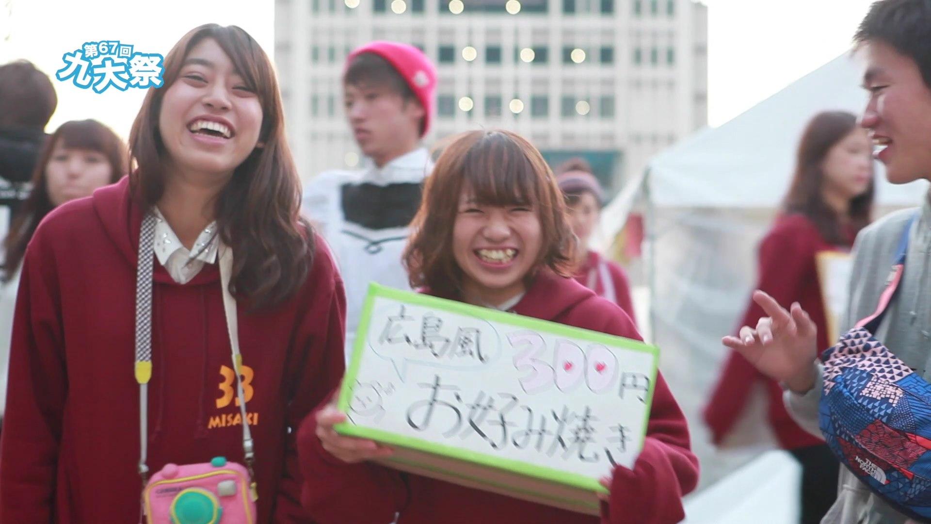 第67回 九州大学学祭.mov_000404058