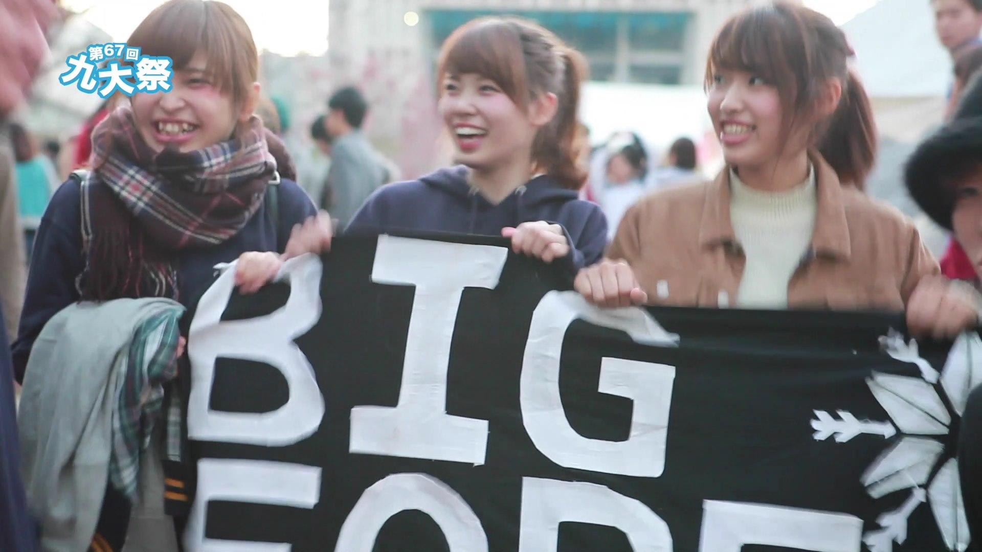 第67回 九州大学学祭.mov_000415131