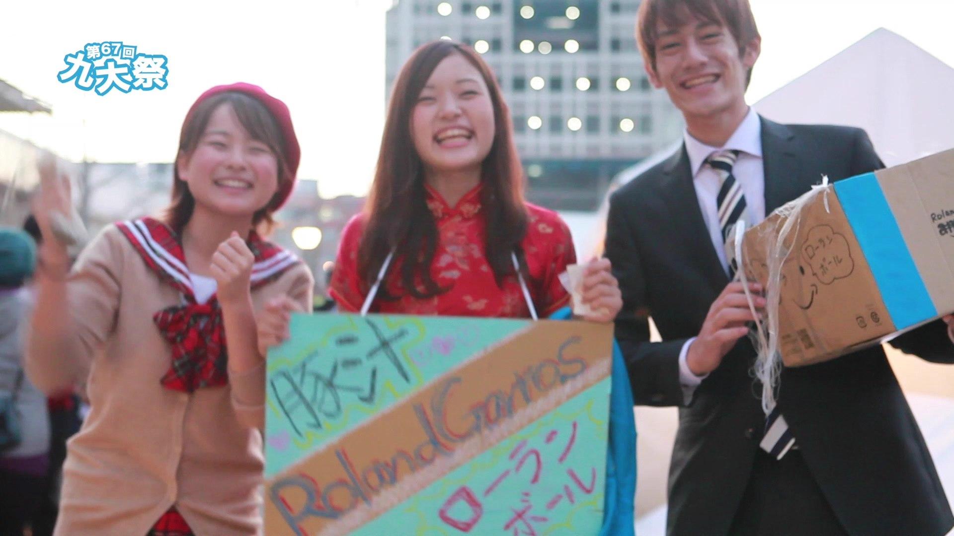 第67回 九州大学学祭.mov_000424146