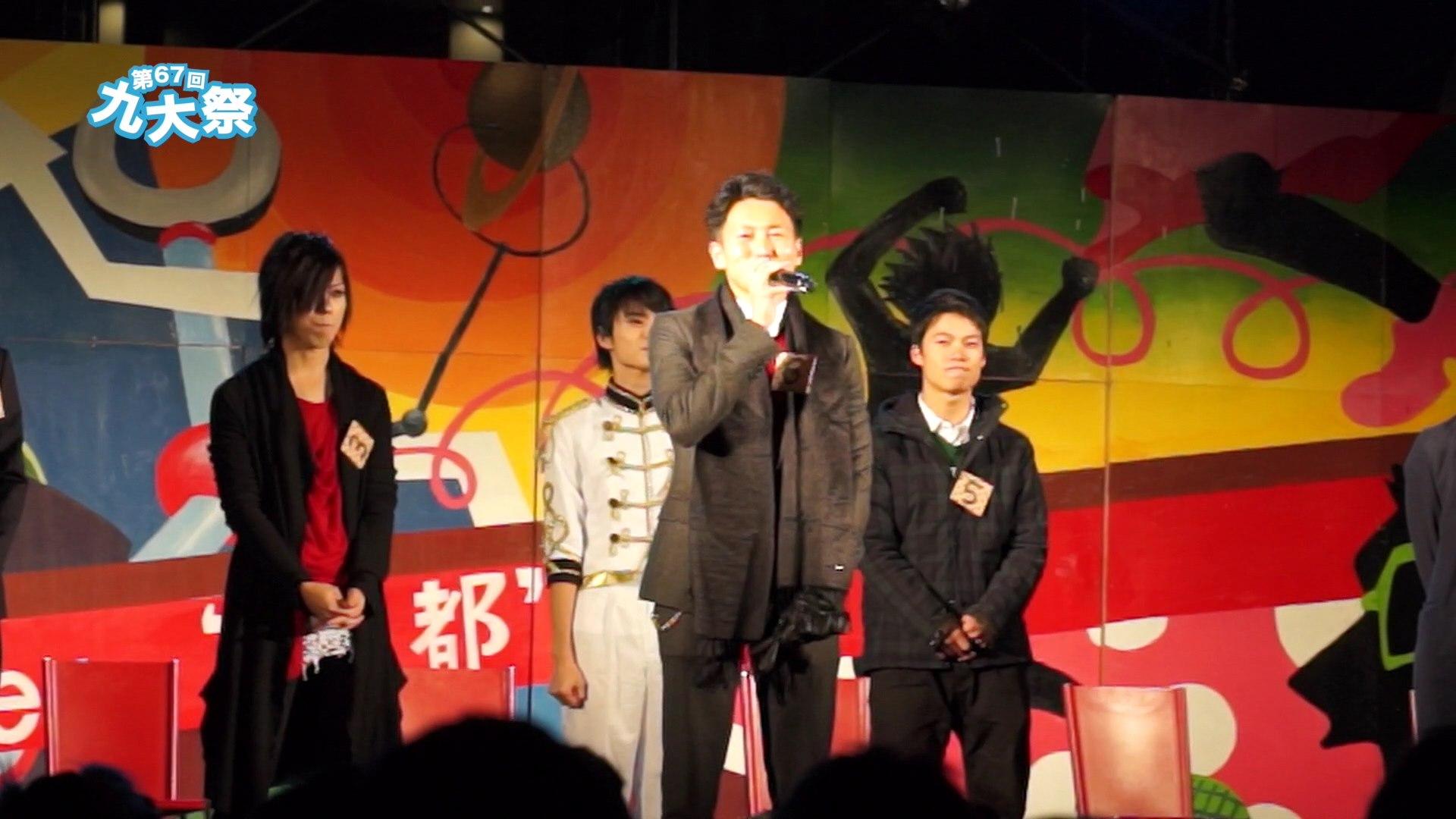 第67回 九州大学学祭.mov_000551432