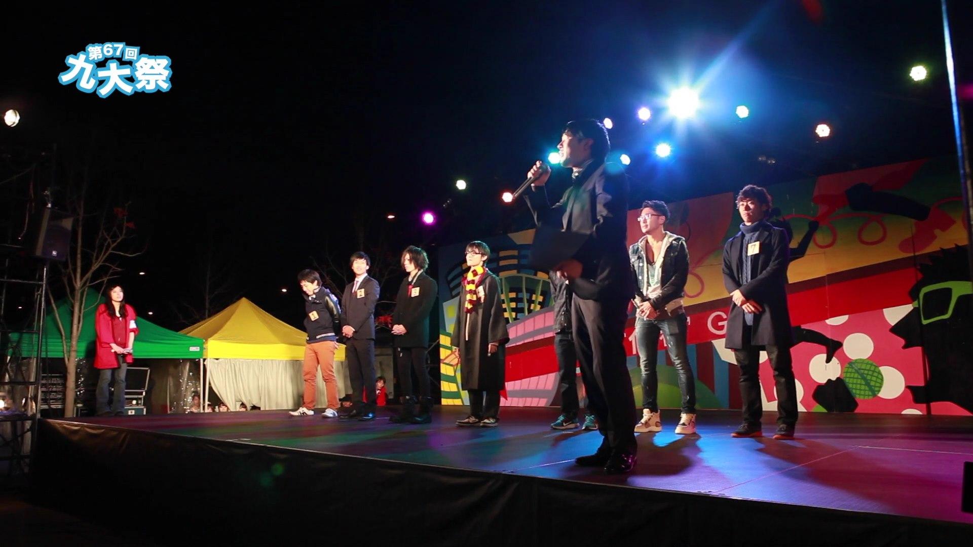 第67回 九州大学学祭.mov_000562753
